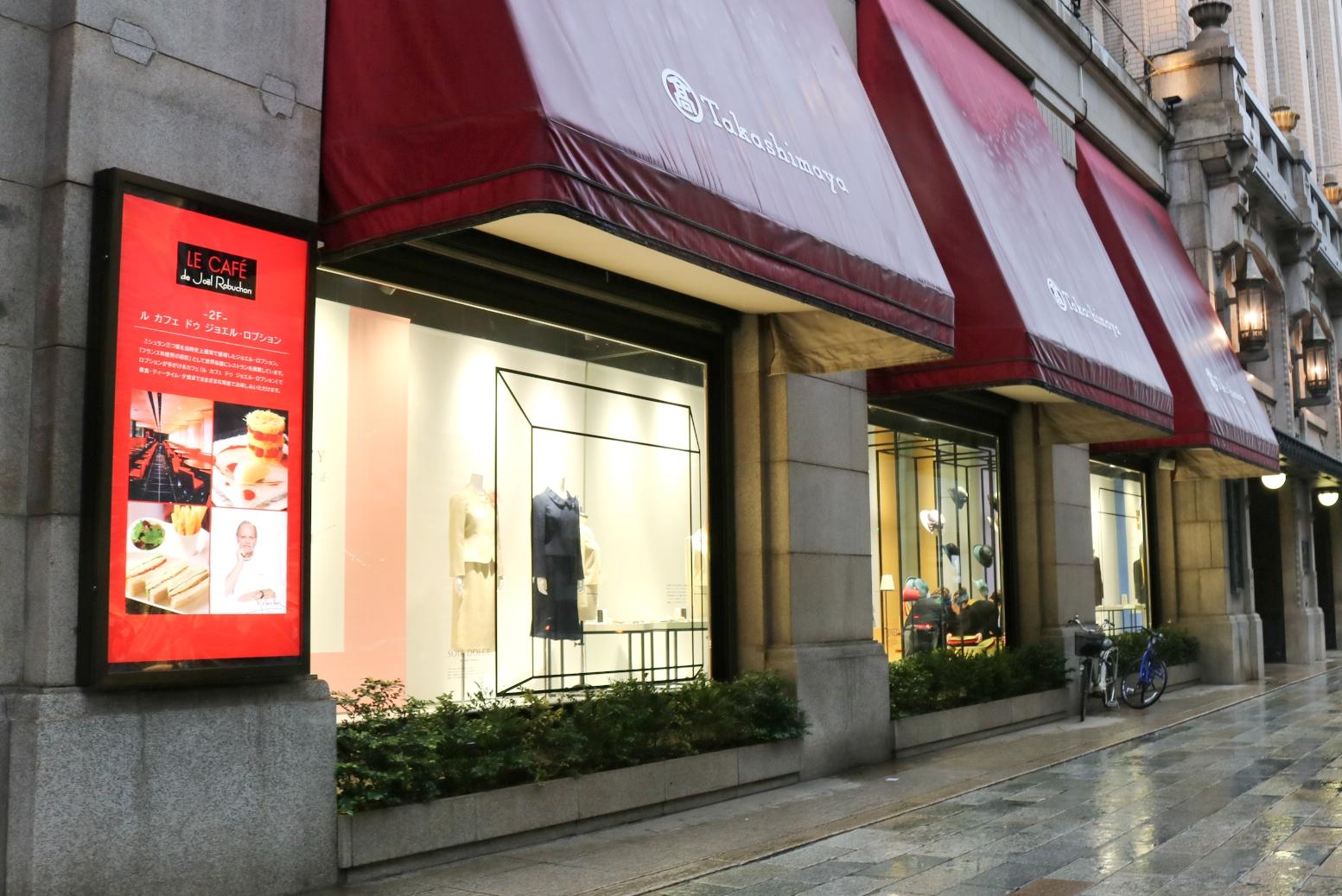e4747ed9d0f33 髙島屋日本橋店の玄関」と言っても過言ではないショーウインドーにて日本の技術とこだわりから生まれた最高クラスのフォーマルウェアが皆様をお待ちしております。